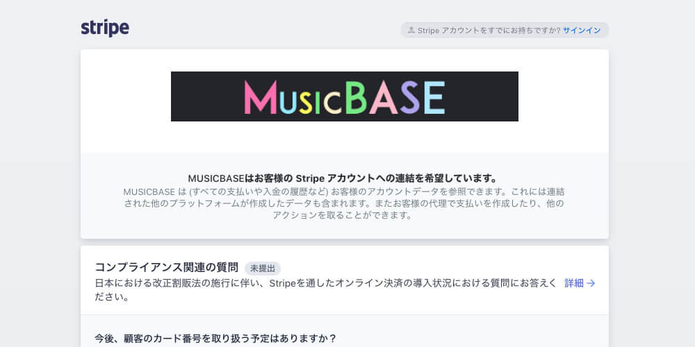 Stripe Connect with MUSICBASE